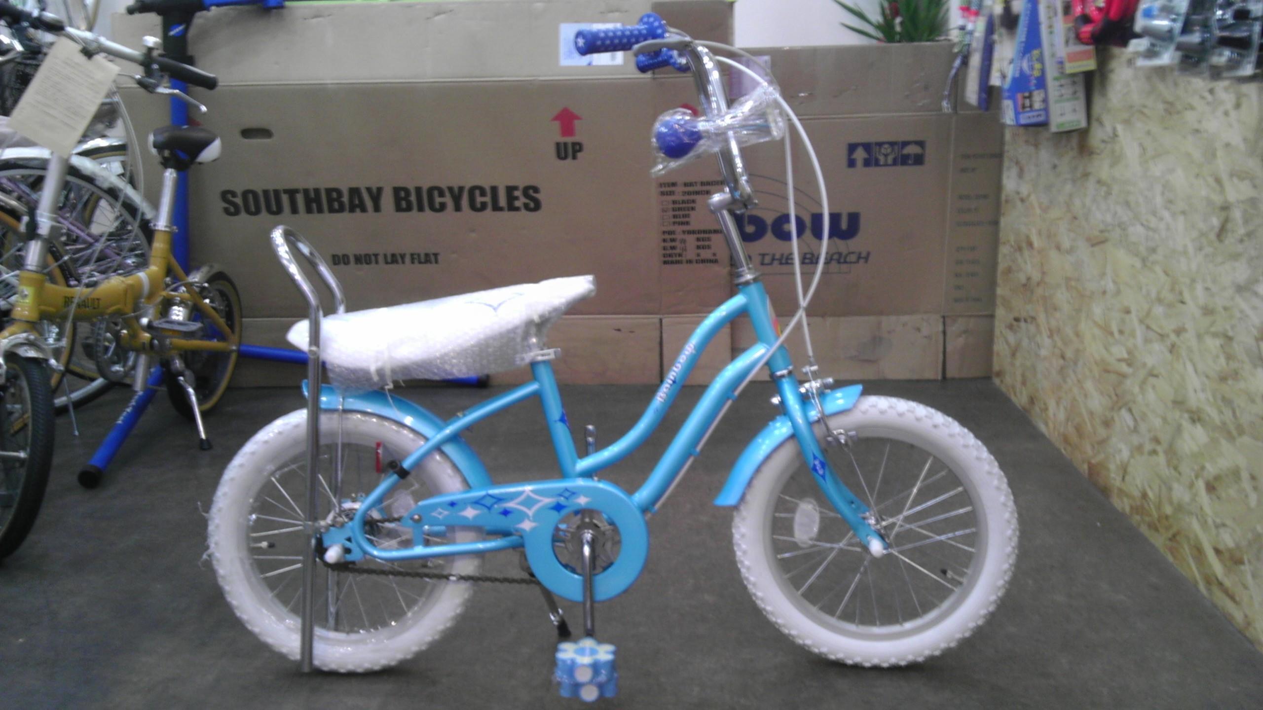 プレゼントに自転車をお考えに ...