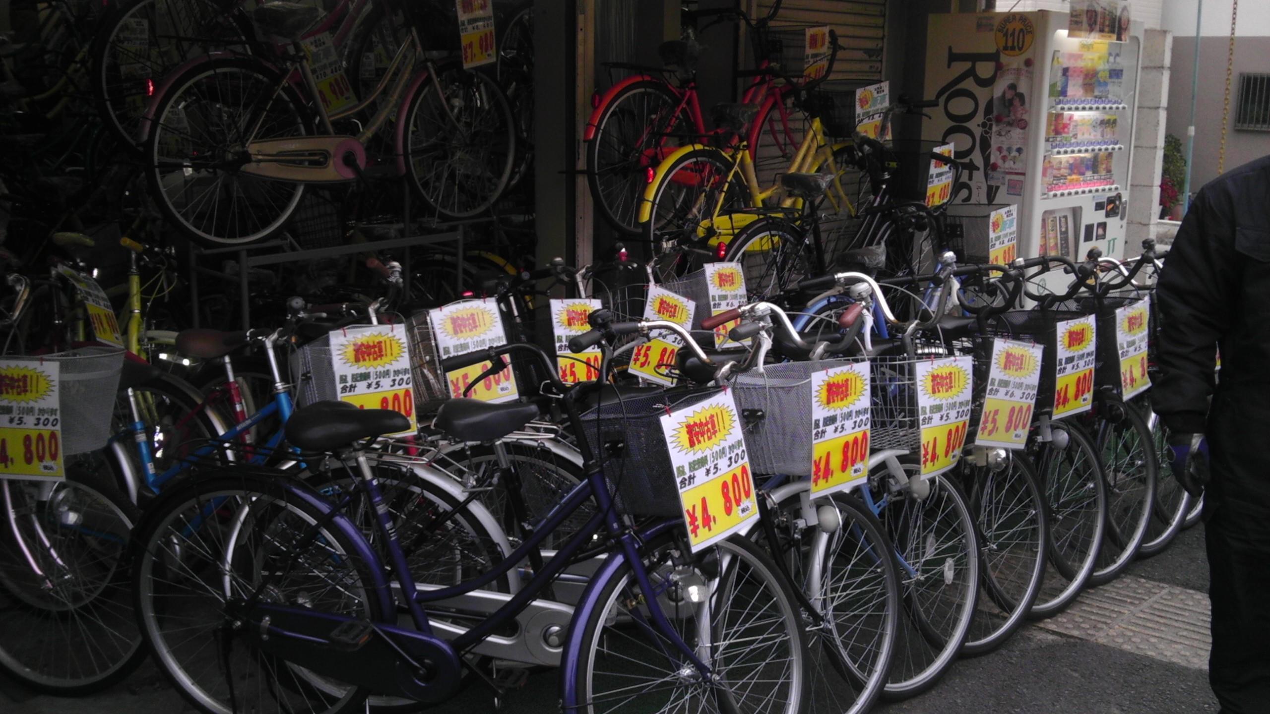 自転車屋 自転車屋さん 近く : こちらの店長さんは当店系列店 ...