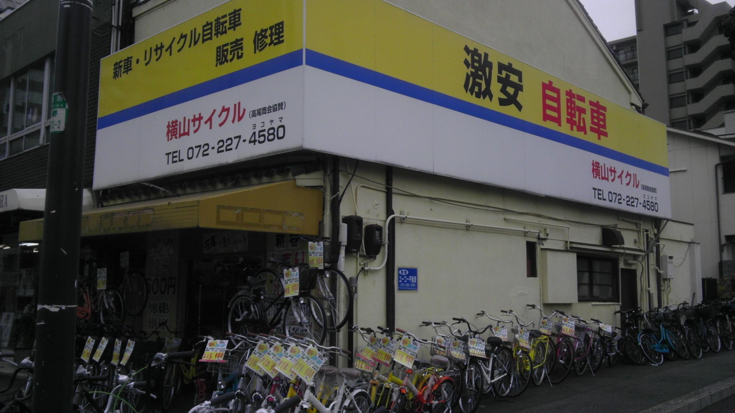 堺市西区の自転車屋さん 中古 ...