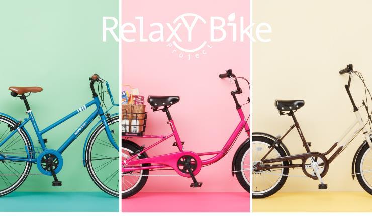 自転車の 自転車を送る : HOME 全商品一覧 BLOG 店舗情報 お ...