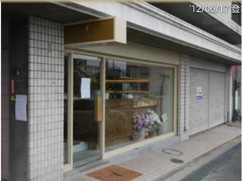 自転車屋 堺 自転車屋さん : トミー | 堺市西区の自転車屋 ...