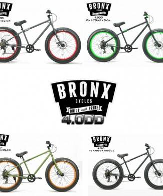 bronx4.0dd