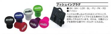 FFR-136_color