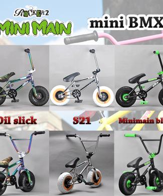 mini-bmx