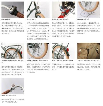 fgProductModelT05