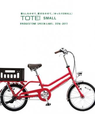 small-normal-2-2015AW-e1453443782875
