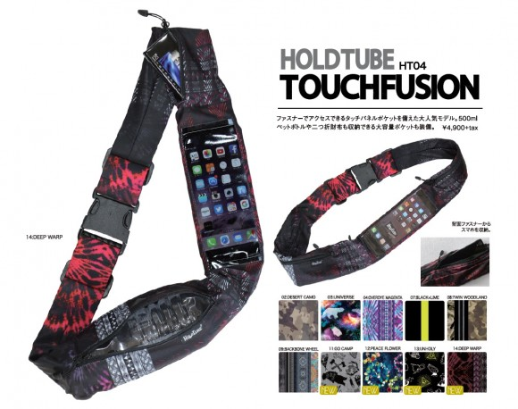 TOUCH FUSION