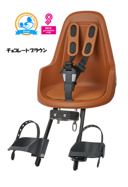 8012000004-560x818-Bobike-One-mini-chocole-brown
