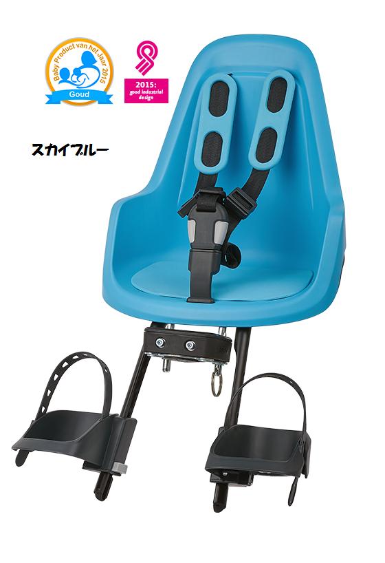 8012000005-560x818-Bobike-One-mini-sky-blue