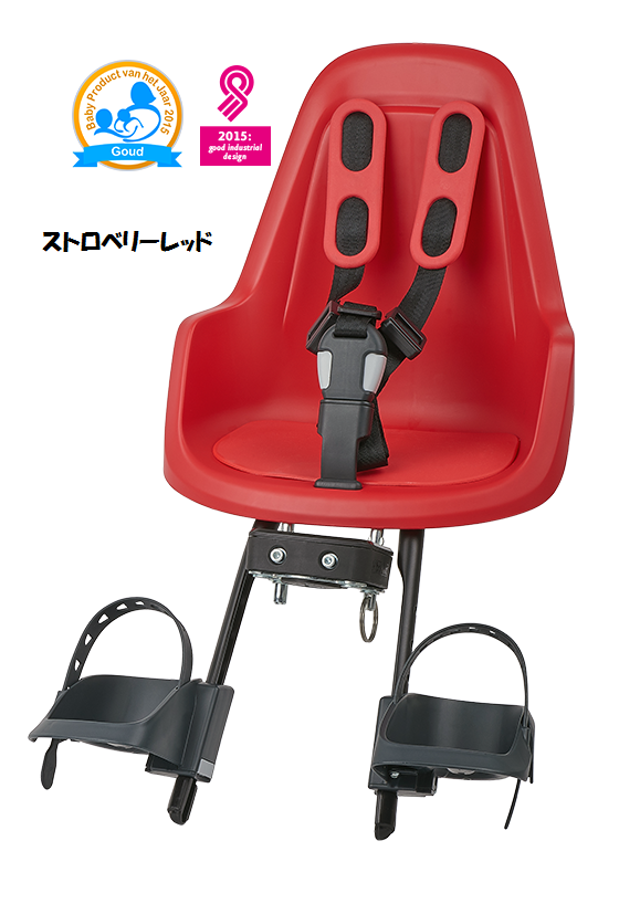 8012000006-560x818-Bobike-One-mini-strawberry-red