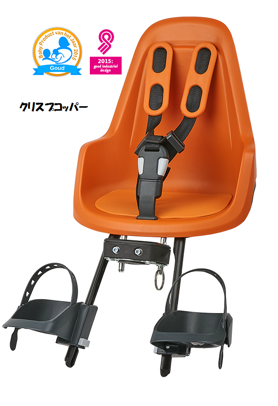 8012000007-560x818-Bobike-One-mini-crisp-copper