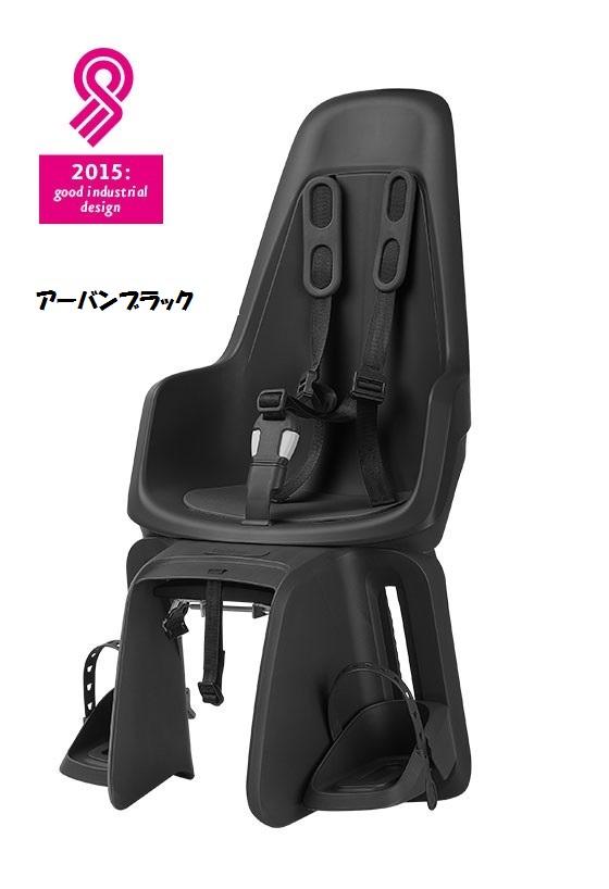 8012100001-Bobike-one-maxi-urban-black