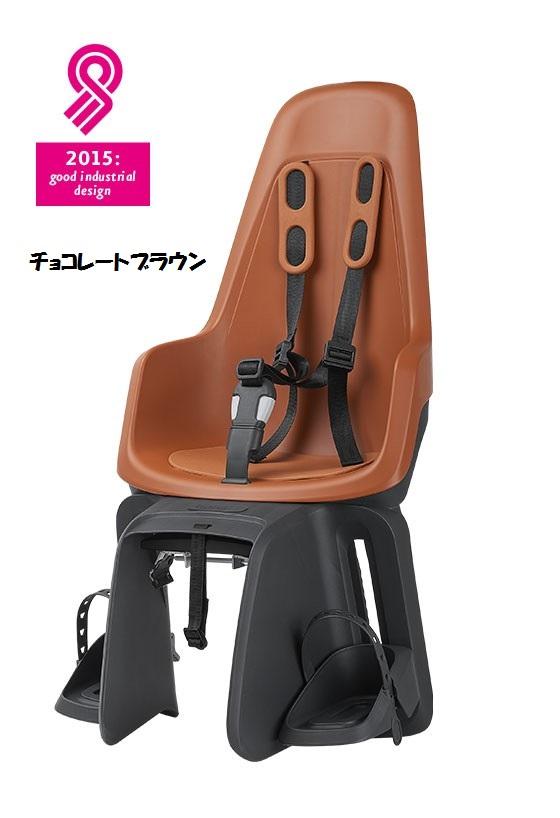 8012100004-Bobike-one-maxi-chocolate-brown