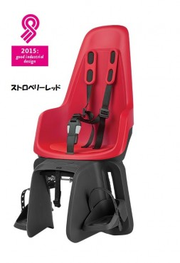 8012100006-Bobike-one-maxi-strawberry-re