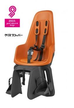 8012100007-Bobike-one-maxi-crisp-copper