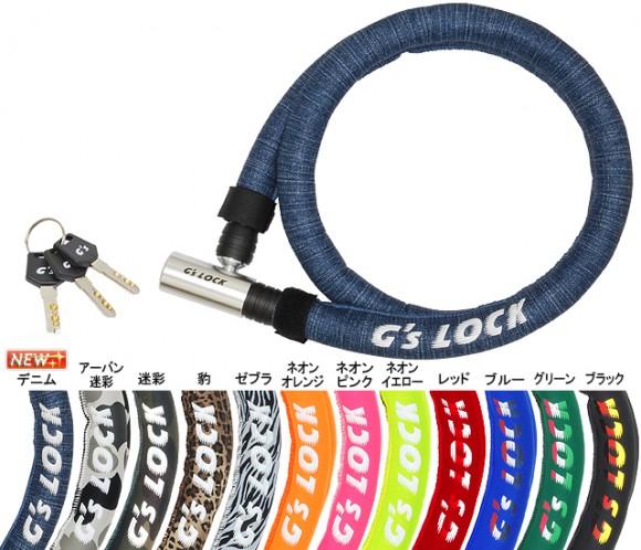 GS6-1200_color