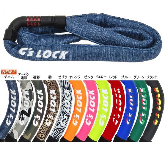 GS8-1200_color